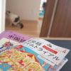 【語学の勉強を始めました】