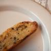 米粉と安納芋のごまビスコッティ