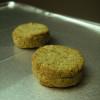 卵・乳製品不使用 ゴーヤおからクッキーのレシピ