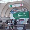 パキスタンバザール