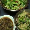 【緑の晩ご飯】