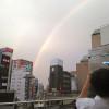 【good sign】