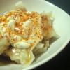 卵・乳製品不使用 豆まめ水餃子のレシピ
