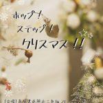 【蔦屋書店熊本三年坂店のイベントに参加します】