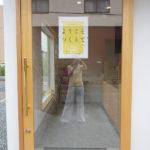 【厚木店、OPEN】