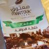 【レバノンのコーヒー】