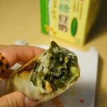 【台湾5日目 薬膳とお寺】