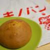 【オギノパン】