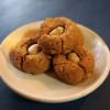 【大豆クッキー】