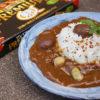 【栗とお豆の秋カレーのレシピ】