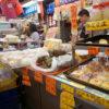 【台湾の旅 その3 南門市場と花博公園】