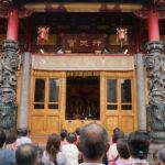 (日本語) 【台湾の旅 その16 行天宮と迪化街】
