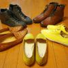 【靴が好きだ】