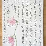 【3月の鬼子母神手創り市】