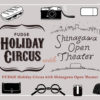 【今週末はFUDGE Holiday Circus】