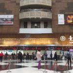 【台北駅で考えた生きやすさ】