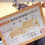 (日本語) 【マラソン大会に出てみた】