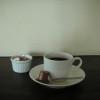 kate coffee