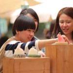 【台湾遠征その3 好好手感微笑市集の雰囲気と傾向】