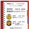 【ご報告と焼菓子いろいろ】